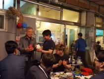 2017년 5월 회식 및 송별회