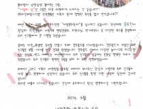 2016년 5월 산격사회복지관